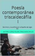Sale a la venta la primera publicación de Triscaidecáfilo.
