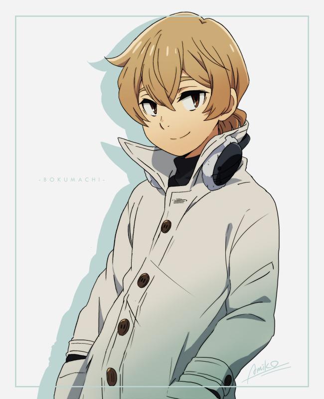 Kenya Kobayashi es un personaje de boku dake ga inai machi