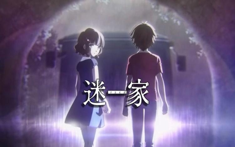 Mayoiga es un anime del 2016 del género Sobrenatural basado en el manga del mismo nombre. Este anime cuenta la historia de 30 viajeros que van en un bus hacia el pueblo conocido como Nanaki, un legendario lugar donde se supone que se puede empezar de 0 una nueva vida. Mientras cada pasajero tiene una idea diferente del por qué el pueblo no se puede encontrar en los mapas o ser geolocalizado por la policia, todos tienen como objetivo común que es empezar de nuevo en su destino. Después de varios problemillas en su camino, consiguen llegar a Nanaki, pueblo que encuentran completamente abandonado. Debido al estado en el que se encuentra, parece haber sido abandonado mucho tiempo atrás. Sin embargo, los secretos que oculta serán paulatinamente revelados mientras alguno de los integrantes van desapareciendo cuando están explorando el pueblo. En medio de esta confusión, encuentras marcas de garras ensangrentadas en el bosque. Mientras pelean por sobrevivir... ¿Serán capaces de imaginarse y descubrir la verdad que oculta este pueblo fantasma?