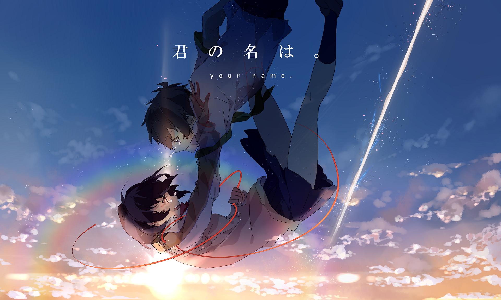 Kimi no na wa (Tu nombre) es una película que salió en 2016 y fue todo un exitazo. Esta pelicula cuenta la historia de Mitsuha y Taki, dos adolescentes que no se conocen de nada, de mundos diferentes (uno vive en la capital y otra en el campo) pero que un día se despiertan y se encuentran en el cuerpo del otro. Al principio es algo que le desconcierta, pero pronto lo asimilan y se ayudan mutuamente. Cuando por fin se acostumbran a los cambios, tras unos meses, repentinamente dejan de cambiarse de lugar. Esto empujará a Taki a buscar a Mitsuha acompañado de sus amigos Miki y Tsutomu, pero irá a ciegas: solo recuerda como era el pueblo y como guía tiene un dibujo del mismo ¿Conseguirá Taki encontrar a Mitsuha?